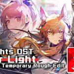 アークナイツ BGM – Near Light PV Music | Arknights/明日方舟 ニアール OST