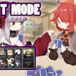 Draft Mode…!? For Arknights!?